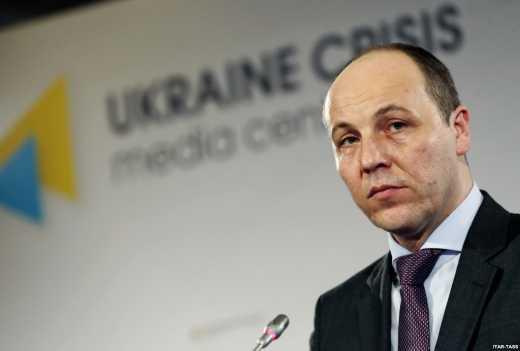 Андрей Парубий вылетает в США договариваться о передаче Украине высокоточного современного оружия