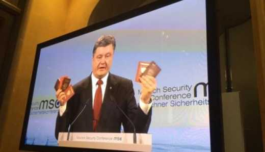 Порошенко предоставил мировому сообществу доказательства присутствия войск РФ на Донбассе