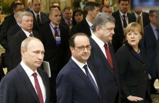 Текст соглашения, которого стороны достигли в ходе переговоров в Минске