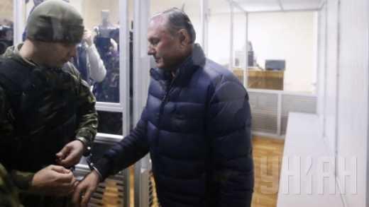 Два месяца под стражей, или залог в 3,6 миллиона гривен: Решение суда по делу Александра Ефремова