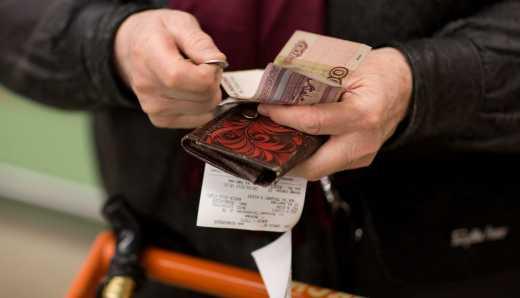 Ловушка захлопнулась: Российскую экономику не спасут даже высокие цены на нефть