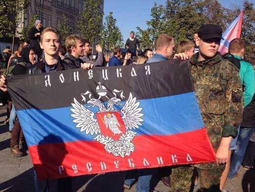 В Москве расстреляли двух человек с флагом «ДНР»
