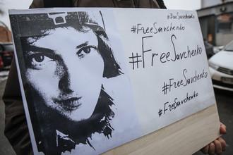 Германия призвала Путина немедленно освободить Савченко