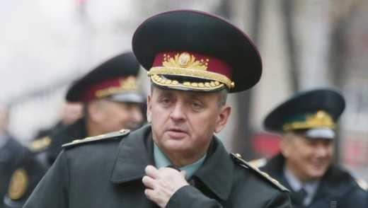 Виктор Муженко отдал приказ отключить интернет в Генштабе и МО