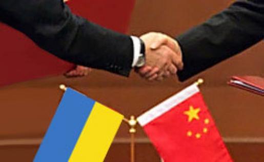 Китай поможет Украине уменьшить зависимость от российского газа