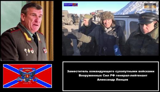 Российский генерал Ленцов, который руководил наступлением на Дебальцево нарушил все международные правила и конвенции, — СБУ