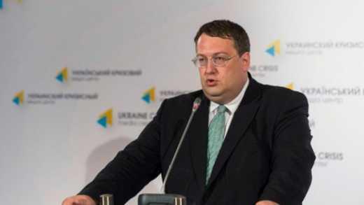 В Мариуполе милиция будет задерживать всех граждан, которые придут на митинг против мобилизации, – Геращенко