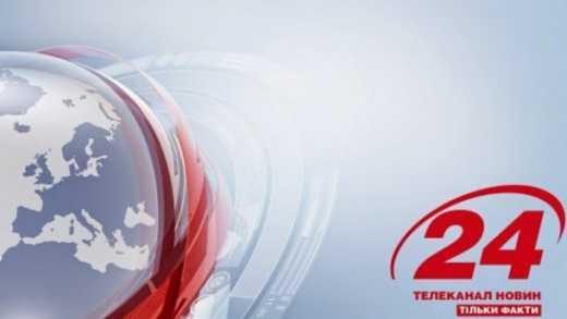 """""""Шустер live"""" больше не выйдет на телеканале новостей """"24"""", – Гендиректор канала"""