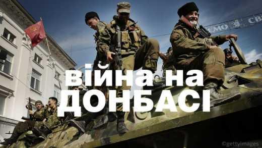 Террористические войска РФ накапливают войска в направлении Мариуполя