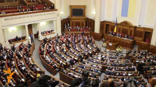 Верховная Рада Украины изменила административно-территориальный устрой Луганской области