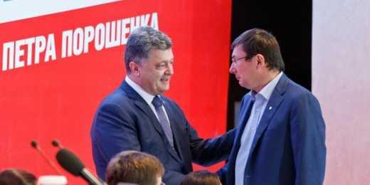 Шесть депутатов блока Порошенко зашкварились, проголосовав за введение миротворческого контингента на Донбасс