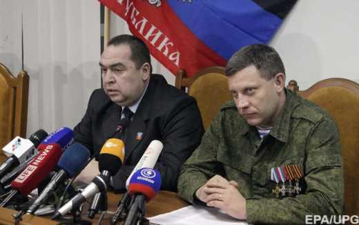 Почему Донбасс не станет новым Приднестровьем