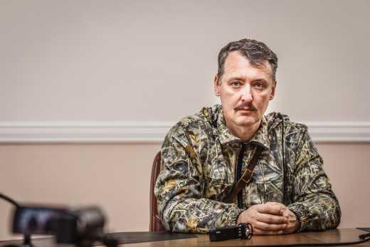Игорь Стерлков подтвердил участие РФ в войне на Донбассе и обвинил советника Путина в том, что война затянулась