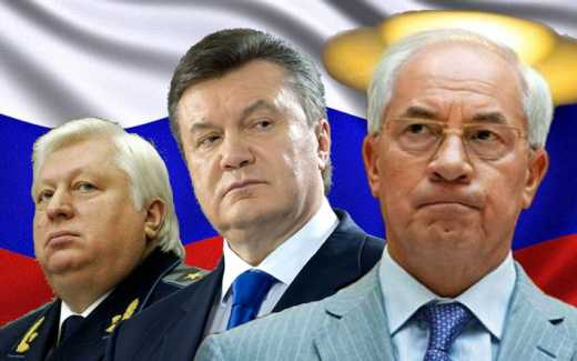 ЕС снимает санкции с приспешников режима Януковича, потому что Украина не предоставила доказательств их вены