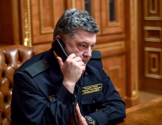 Обращение Президента Украины Петра Порошенко Online