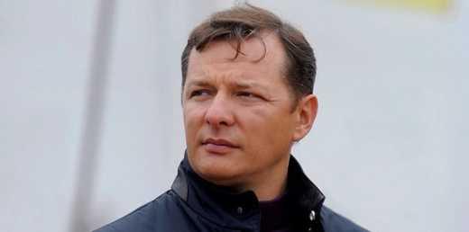 После назначения Виталия Шокина на должность Генпрокурора президент обещает громкие посадки, – Олег Ляшко