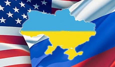 В США решили предоставить Украине оружие – источник