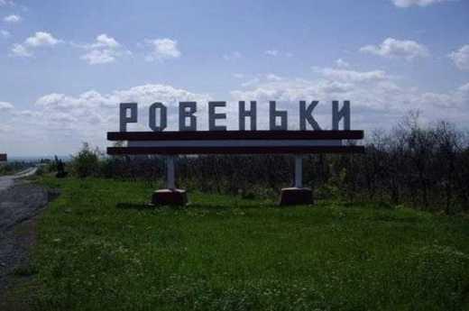 У террористических войск РФ из подноса похитили секретный комплекс связи «Вега», которых в России всего несколько штук