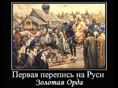 Казахи поставили Путина на место: Россия – тюрьма народов, что украла свое название и переписала историю