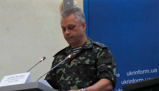 Украинских силовиков от вражеских пуль будут защищать американские модули