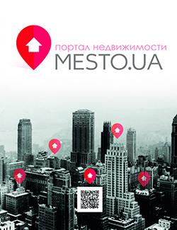 mesto.ua_3