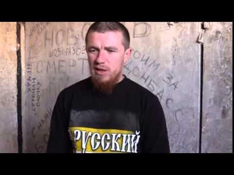 Моторола пожаловался, что жители Донбасса не хотят воевать за Новую Россию, поэтому это приходится делать россиянам