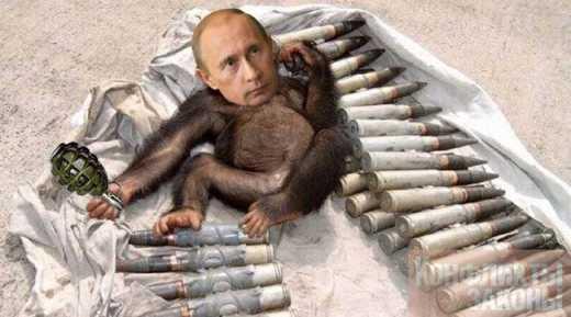 Австралопітек Росія або чого не їде велосипед діда