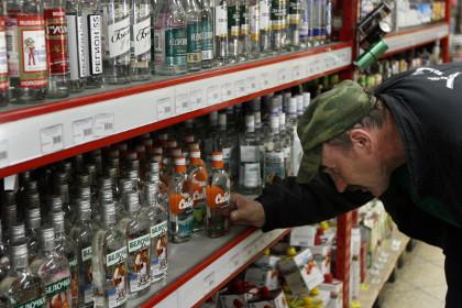 Антикризисная программа российского правительства — понижение стоимости бутылки водки с 1 февраля