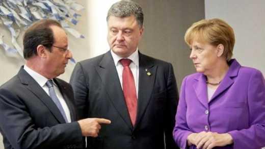 Сегодняшние переговоры дают надежду на скорое урегулирование ситуации на Донбассе, — Порошенко