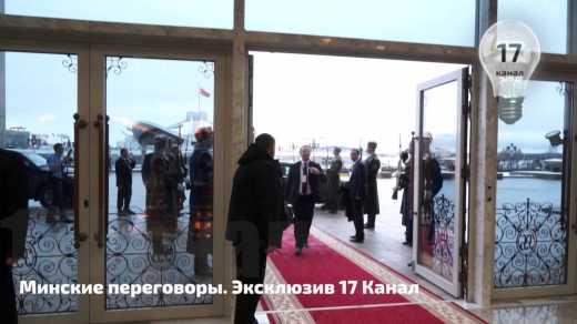 Сотрудник спецслужб Белоруссии  закрыл рот журналистке канала «Россия 24»  на Минских переговорах