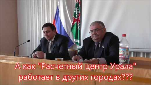 «Твоя задача – платить, а почему и сколько – тебя еб*т, что ли?», –  Министр ЖКХ Свердловской области Смирнов