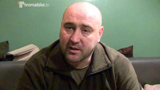Удерживать Донецкий аэропорт, когда от него осталась куча пенопласта и гипсокартона не было смысла, – Комбриг 93-й