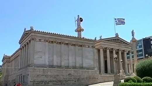 Странные союзники Путина: Новое правительство Греции хочет узаконить однополые браки