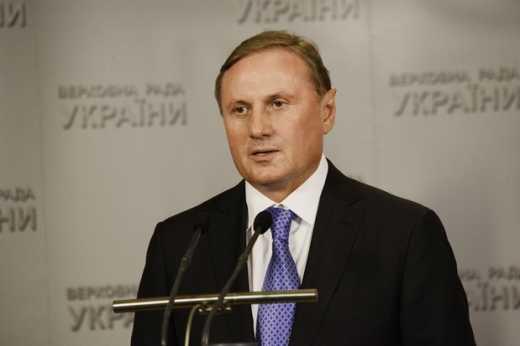 СБУ задержала экс-председателя Партии Регионов Александра Ефремова, — СМИ