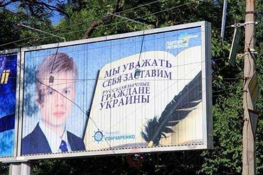 ФСБ быстро отпустило нардепа Гончаренко, потому что он свой, – Ляшко