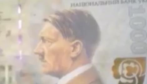 Россиян убеждают, что в Украине собираются ввести в оборот тисячигривневую купюру с Гитлером