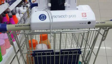 В крупнейших супермаркетах Израиля появились тележки с помощью которых можно зарядить свой смартфон (ФОТО)