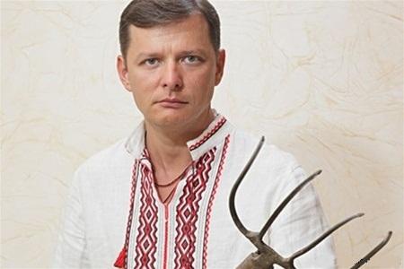 Ляшко желает занять место Коломойского на посту председателя Днепропетровщины