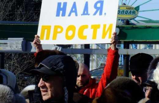В России на маршах памяти Бориса Немцова начали задерживать людей с украинской символикой
