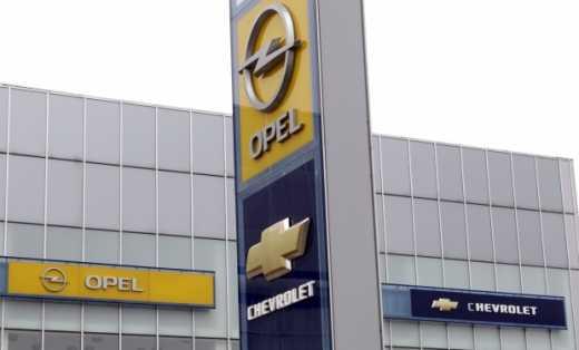 Opel, оставляющий рынок РФ, решил инвестировать в Украину