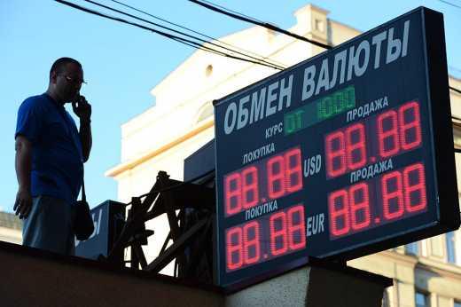 Боевики террористической «ДНР» решили завалить и без того шаткий рубль