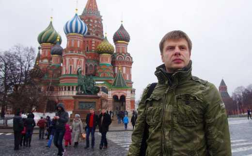 Москвичей призывают бить украинского депутата, который присутствует на марше памяти Немцова