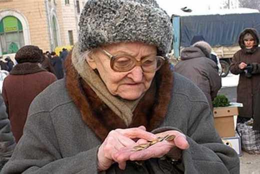 Одинокие украинские пенсионеры нуждаются в помощи.Lonely Ukrainian pensioners in need of assistance.
