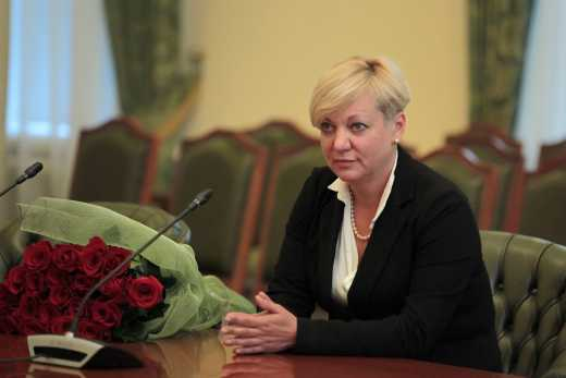 Украинский парламент может отправить Валерию Гонтарєву в отставку, уже 2 марта