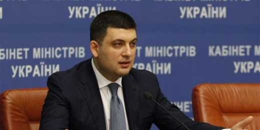 Деньги МВФ без реформ не спасут Украину, – Владимир Гройсман