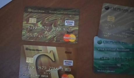 Финансирование боевиков «ЛНР» идет через банк Коломойского ФОТОдоказательство