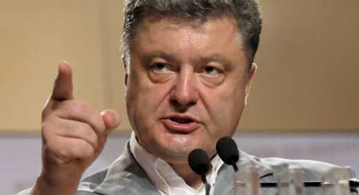 Порошенко не верит, что Украина выиграет войну, если ВСУ предоставят оружие, – Джон Керри