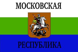 Эффект бумеранга для Путина: В Москве объявили о создании Московской народной республики