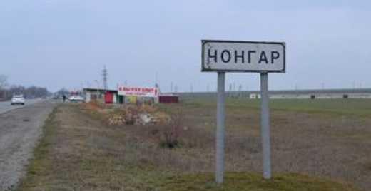 ФСБ требует, чтобы украинские военные разминировали мосты, соединяющие оккупированный Крым с Украиной