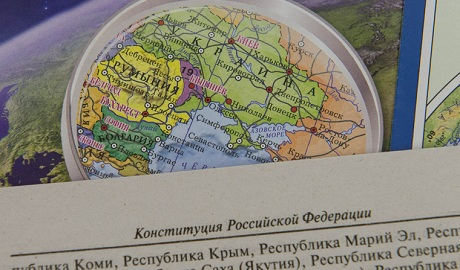 «Одумались?» В годовщину аннексии в Росси вышла книга, в которой Крым — Украинский ФОТО